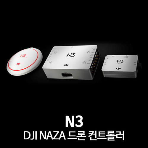 DJI N3  NAZA 드론 컨트롤러 (NAZA Flight Controller)