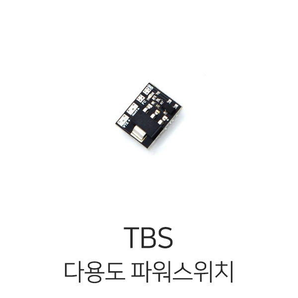 엑스캅터 - TBS RealPit Tiny VTX Power Switch