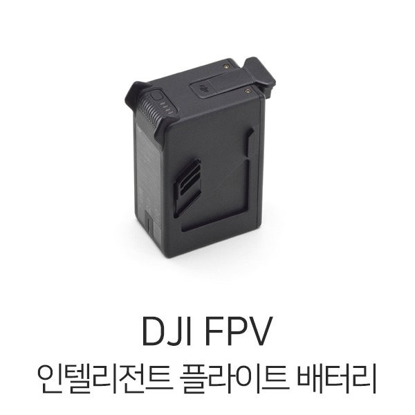 엑스캅터 - DJI FPV 인텔리전트 배터리 (DJI FPV Intelligent Flight Battery / 2000mAh)