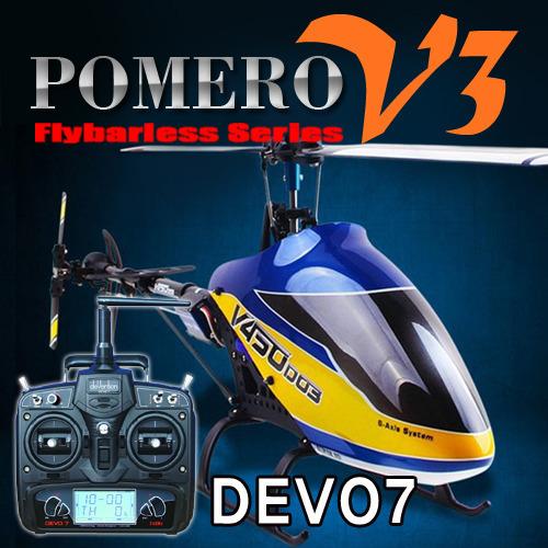 최고의 완성형 450급 RC헬기 포메로3 풀셋 (DEVO7 포함) - 드론정보 & 쇼핑