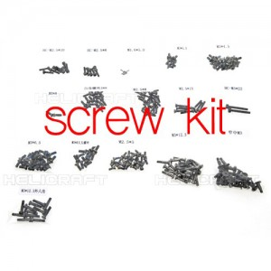 엑스캅터 - [S900 부품] S900 PART 28 SCREW PACK