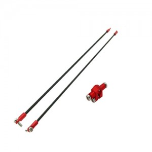 [NCPX 부품] CNC AL Tail Boom Support Set (Red) - Blade Nano CPX 옵션 - 드론정보 & 쇼핑