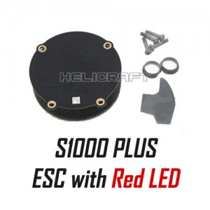 엑스캅터 - [S1000 Plus 부품 / part56] ESC with Red LED