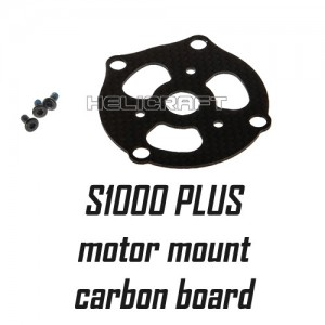 엑스캅터 - [S1000 Plus 부품 / part43] Motor mount carbon board