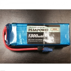 1300mAh 22.2V 35C Lipo Battery EC3잭 - 드론정보 & 쇼핑
