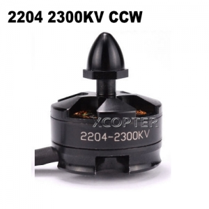 엑스캅터 - [250급 부품] 2204 2300KV Brushless Motor CCW 1pcs with adapter-역방향