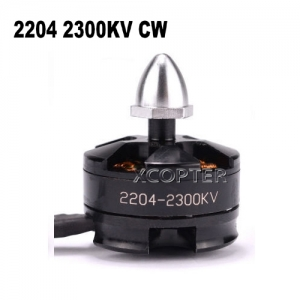 엑스캅터 - [250급 부품] 2204 2300KV Brushless Motor CW 1pcs with adapter-정방향