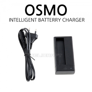 [오즈모 부품] Intelligent Battery Charger (오스모)