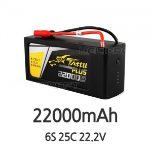 엑스캅터 - [TATTU PLUS] 22000mAh 6S 25C 22.2V