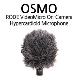 예약판매 DJI 오즈모 RODE VideoMicro On-Camera Hypercardioid Microphone (오스모) - 드론정보 & 쇼핑