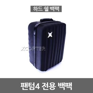 팬텀4 하드 쉘 고급백팩 (고퀄리티) - 드론정보 & 쇼핑