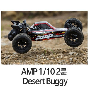 [RC자동차] AMP 1/10 2WD Desert Buggy - Black/Yellow RTR - 드론정보 & 쇼핑