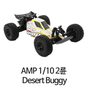 [RC자동차] AMP 1/10 2WD Desert Buggy - White/Red RTR - 드론정보 & 쇼핑