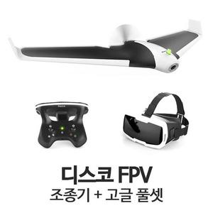 (당일출고) 패럿 비행형 드론 패럿 디스코 FPV 풀셋 (Parrot DISCO FPV) - 드론정보 & 쇼핑