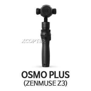 [입고완료] DJI 오즈모 플러스 짐벌 (OSMO Plus / Z3 카메라 / 오스모) - 드론정보 & 쇼핑