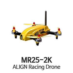 얼라인 MR25-2K FPV 레이싱드론 Combo (V1.6 / Yellow) - 드론정보 & 쇼핑