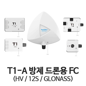 [TopXGun] T1-A 방제 드론용 FC (HV/12S/GLONASS Edition) - 드론정보 & 쇼핑