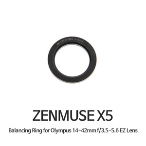 [DJI] ZENMUSE X5 Balancing Ring for Olympus (14-42mm f/3.5-5.6 EZ Lens) - 드론정보 & 쇼핑