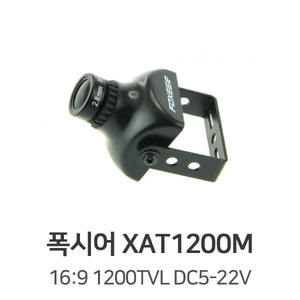 Foxeer XAT1200M 16:9 1200TVL DC5-22V Mini FPV Camera
