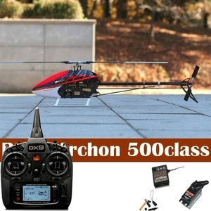 엑스캅터 - 2014 Beam Archon Electric Combo(500 class) ESC & MOTER PACK+DX9 RTF