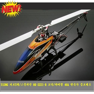 드론장 - Beam450 [Full pack] Basic Combo(312MG Servo/ Scorpion HK2221-8(3,595KV) Motor/ FLYFUN-40A ESC)