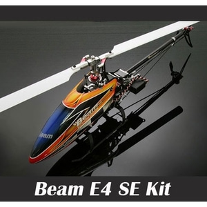 엑스캅터 - Beam E4 SE FBL [Kit 만]