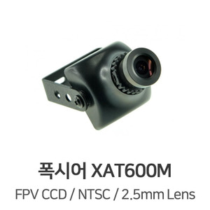 엑스캅터 - 폭시어 HS1177 XAT600M FPV CCD Camera (NTSC,2.5mm Lens)