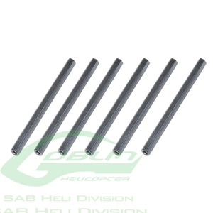 엑스캅터 - H0239-S - Aluminum Spacer 54mm(6pcs) - Goblin 500/570
