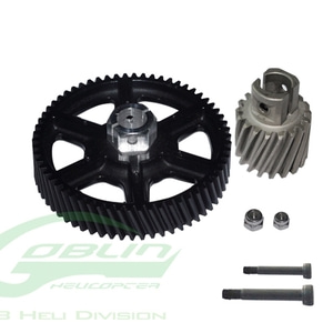 엑스캅터 - H0318-S - Heavy Duty Main Gear And Pinion - Goblin 500