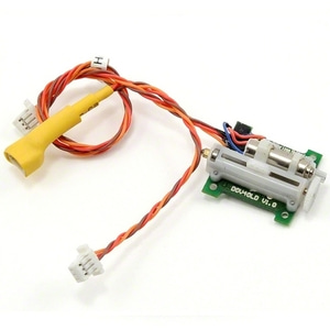 엑스캅터 - 2.3-Gram Performance Linear Long Throw Servo
