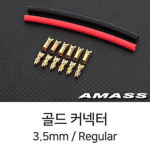 엑스캅터 - AMASS G3.5 Gold Connecter (3.5mm/Regular) - 6 Pair
