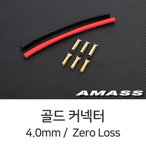 엑스캅터 - AMASS G4.0 Gold Connecter (4.0mm/Zero Loss) - 6 Pair