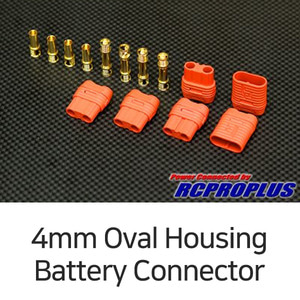 엑스캅터 - 4mm Oval Housing Battery Connector(Male Plug:C36/24K Gold Flash)