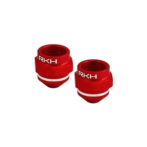 엑스캅터 - CNC AL Motor Nut Set (Red) - Blade 200 QX