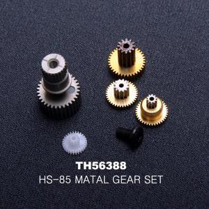 엑스캅터 - HS-85MG METAL GEAR SET