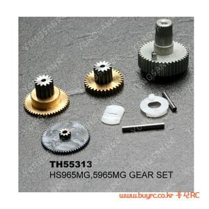 엑스캅터 - HS-965/5965MG METAL GEAR SET