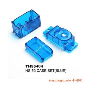 엑스캅터 - HS-50 CASE SET(BLUE)