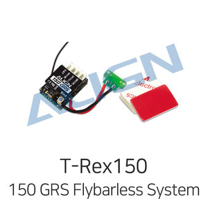 엑스캅터 - 얼라인 150 GRS Flybarless System Set