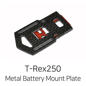 엑스캅터 - TAROT T-Rex250 DFC Metal Battery Mount Plate Set(Orange)