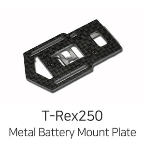 엑스캅터 - TAROT 티렉스 250 DFC Metal Battery Mount Plate Set(Silver)