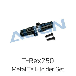 엑스캅터 - ALIGN T-Rex250 New Metal Tail Holder Set/Black