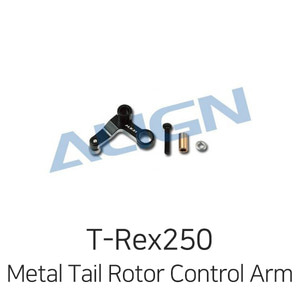엑스캅터 - 얼라인 티렉스 250 Metal Tail Rotor Control Arm Set