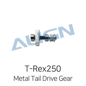 엑스캅터 - ALIGN T-Rex250 Metal Tail Drive Gear Assembly