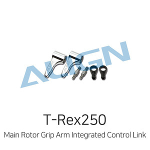 엑스캅터 - ALIGN T-Rex250 DFC Main Rotor Grip Arm Integrated Control Link Set