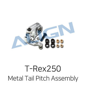 엑스캅터 - ALIGN T-Rex250 PRO Metal Tail Pitch Assembly