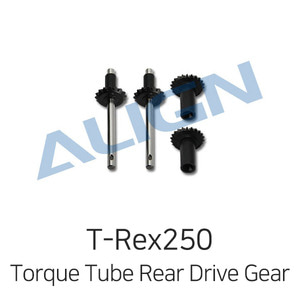 드론장 - 얼라인 티렉스 250 PRO Torque Tube Rear Drive Gear Set