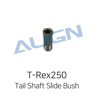 엑스캅터 - ALIGN T-Rex250 Tail Shaft Slide Bush