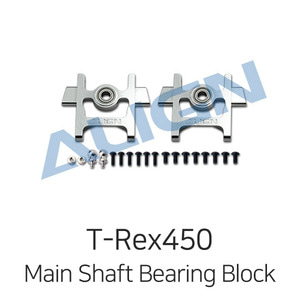엑스캅터 - 얼라인 티렉스 450L Universal Type Main Shaft Bearing Block
