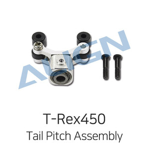 ALIGN T-Rex450L/DFC Tail Pitch Assembly - 드론정보 & 쇼핑