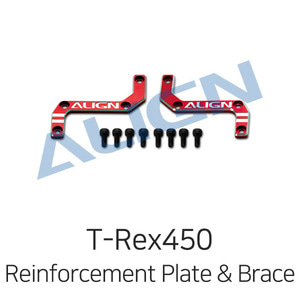 ALIGN T-Rex450L Metal Shapely Reinforcement Plate and Brace Assembly - 드론정보 & 쇼핑